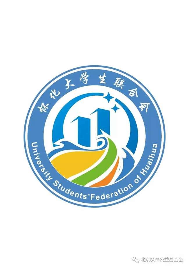 """2018""""枫林课堂线上专业及志愿填报经验交流分享""""成功结束"""