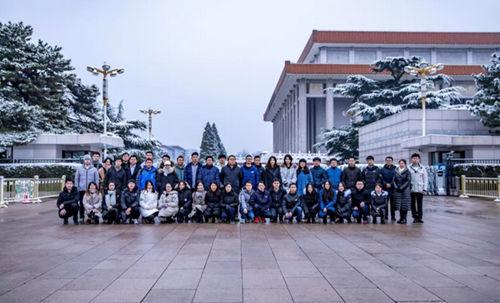北京高校湖湘学子参观毛主席纪念堂