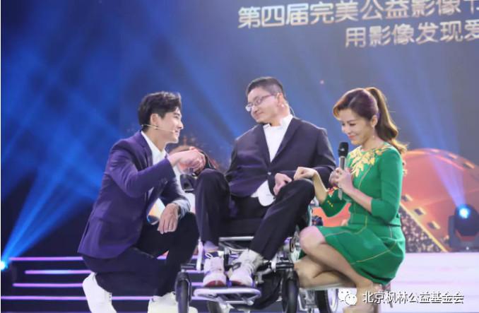 枫林公益故事:驰骋在轮椅上的少年-朱晓鹏